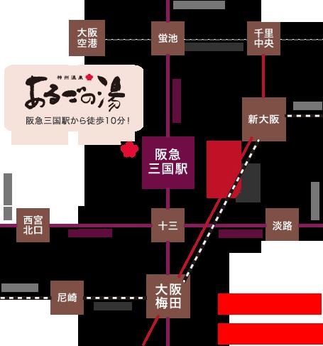 【公式】大阪府豊中市のデイサービス | ヒューマン …